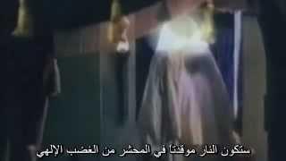 أمير المؤمنين يا سيد الرجال - أنشودة إيرانية رائعة - مترجمة عربي
