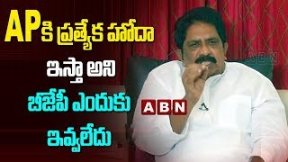 Farmer MP Sabbam Hari Questions GVL About AP Special Status