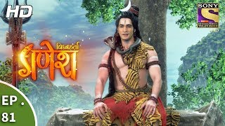Vighnaharta Ganesh - Ep 81 - Webisode - 14th December, 2017