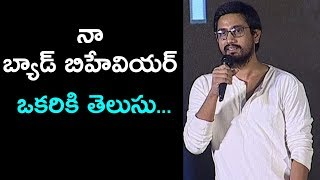 Raj Tarun  Funny Speech  | Hushaaru Pre Release Event | Rahul Ramakrishna