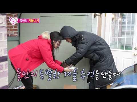[fmv] Jjongah - A Thousand Years video