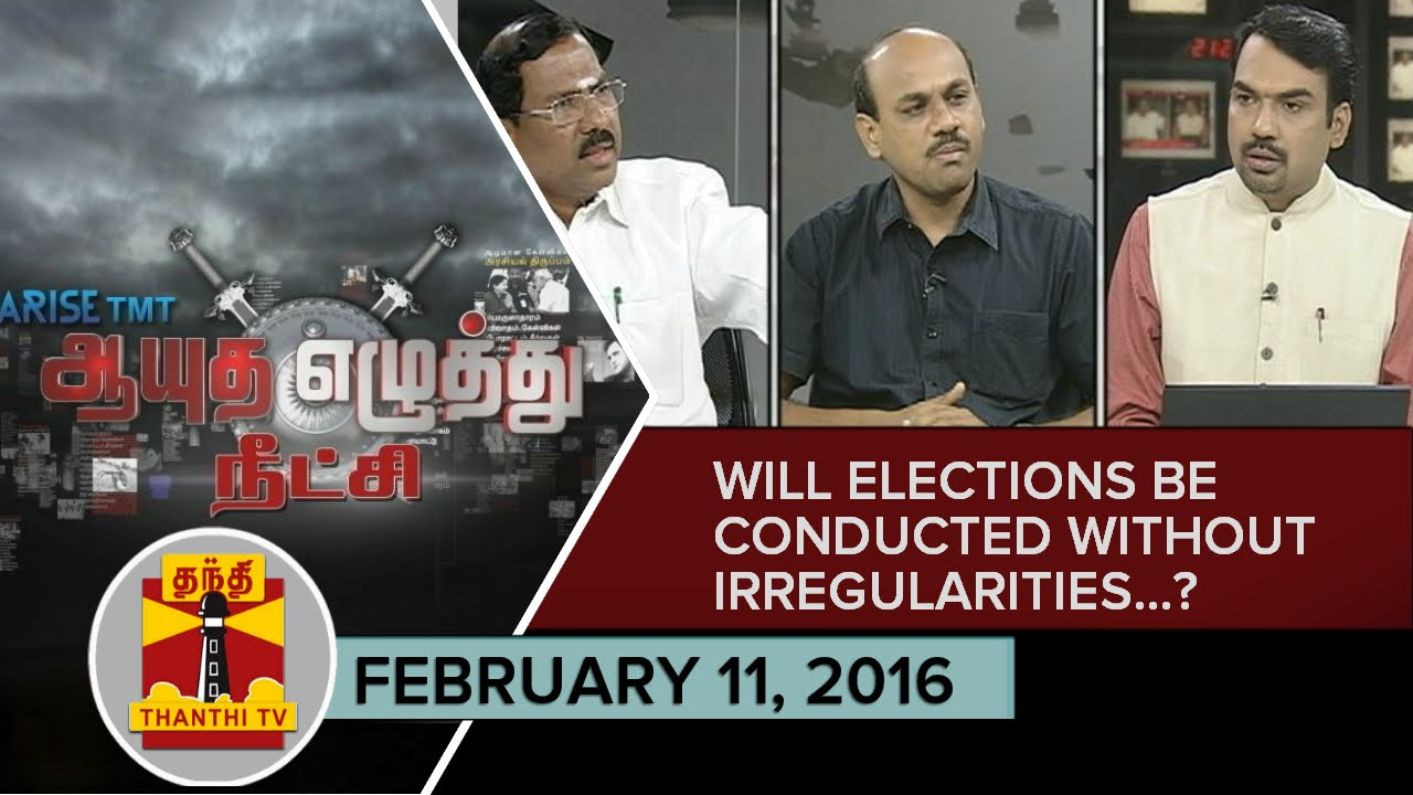 Ayutha Ezhuthu Neetchi : Will elections be Conducted without Irregularities..? (11/02/2016)