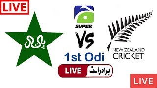 Geo Super Live Cricket Match Today Online Pakistan vs New Zealand 1st Odi 2018