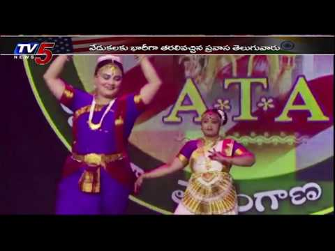 American Telangana Association | World Telangana Convention 2018 | Part 5 | TV5 News