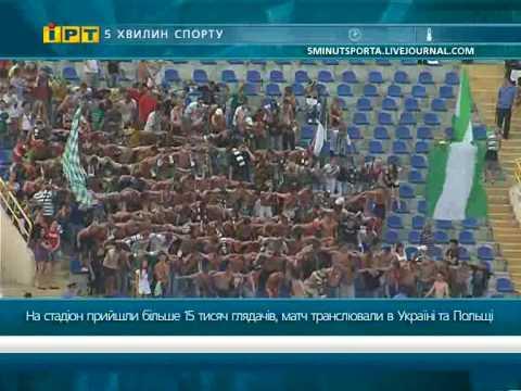Ворскла-Динамо 3:1