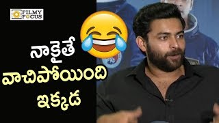 Varun Tej Funny about Difficulties while Anthariksham Movie Shooting