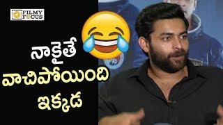 Varun Tej Funny about Difficulties while Anthariksham Movie Shooting