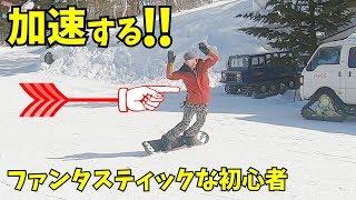 初心者が加速する動きを練習してみます。スノーボード動画竜王シルブプレ6-14