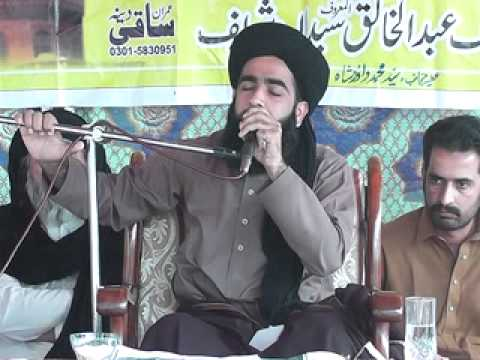 Farooq Ul hassan Qadri @ Chak Abdul Khaliq Nov 9 2014 part 1.