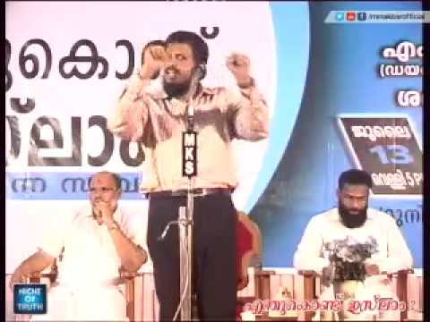 Enthukondu Islam ? | Aluva Full Program | Mm Akbar,shereef Melethil, Zubair Peediyekkal video