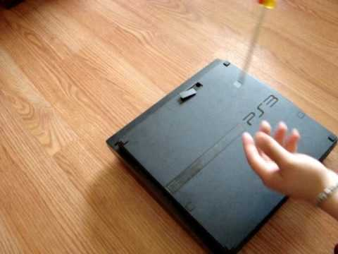 How to remove the ps3 slim hard drive