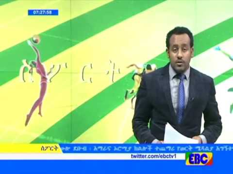 Sport Day news from ebc August 30 2016
