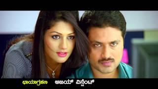 Sweety Nanna Jodi - Sweety Nanna jodi. Kannada film teaser 1