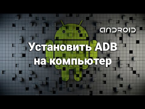 Android Fastboot Interface скачать