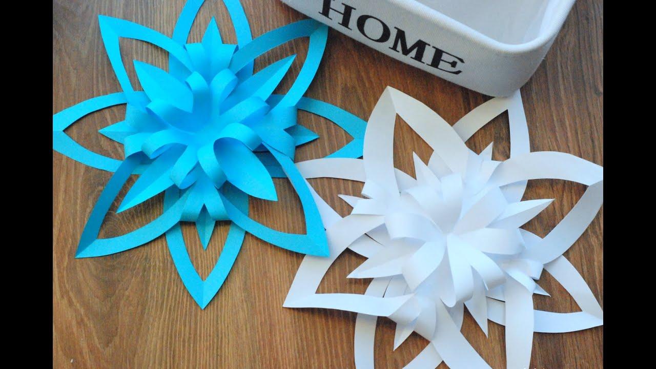 Схемы объемные снежинки из бумаги своими руками схемы
