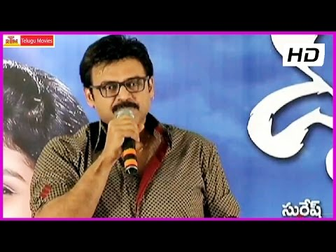 Drushyam Movie - Success Meet - Venkatesh,Meena,Naresh,Nadhiya