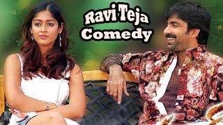 Ileana And Ravi Teja Comedy Scenes Back To Back