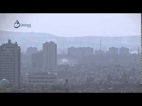 Qasioun News: Damascus: Missiles fell from unknown sources inside the capital city 13-2-2016