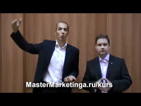 Мифы сетевого маркетинга. МЛМ-бизнес - это просто!