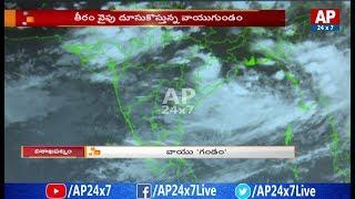 Weather Update: Massive Rain Lash To Hit Coastal Andhra Pradesh - AP24x7 - netivaarthalu.com