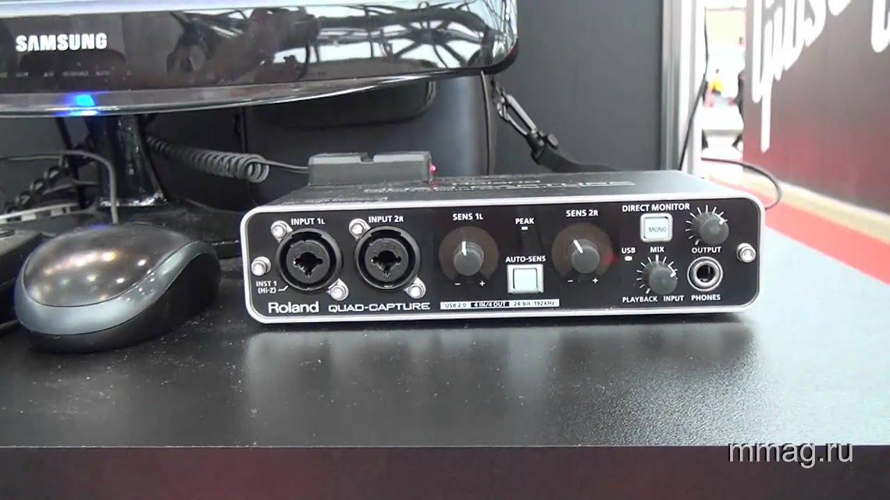 Аудиоинтерфейс Roland UA-33 Tri-Capture