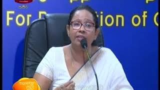 Ayubowan Suba Dawasak   Paththara  2020- 04-01