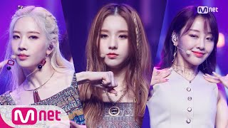 Download lagu [LOONA - Why Not?] Comeback Stage | M COUNTDOWN 201022 EP.687 | Mnet 201022 방송