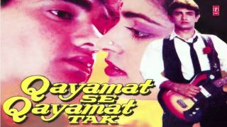 Aye Mere Humsafar Full Song (Audio) | Qayamat Se Qayamat Tak | Aamir Khan
