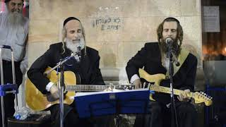 The talented Gat Brothers singing Nowhere Man in Jerusalem