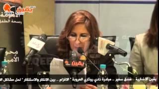 يقين | مؤتمر اطلاق مبادرة نادي روتاري العروبة