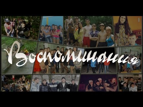 Школьный клип - Воспоминания | 9 А - 2015