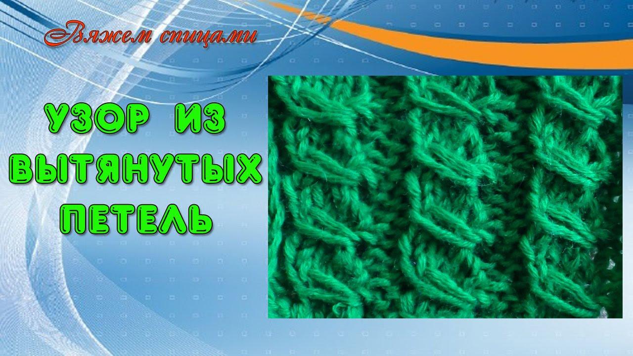Вязание мочалок крючком с вытянутыми петлями Уют и тепло