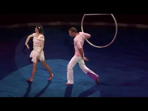 Duo Aerial ring, # 1452 , represented by  Stefani Art Agency