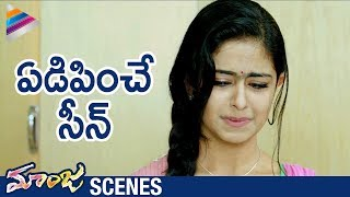 Avika Gor Gets Insulted | Maanja Telugu Movie | Esha Deol | 2018 Telugu Movies | Telugu FilmNagar