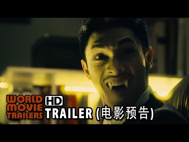 天師鬥殭屍 香港版預告 Sifu Vs Vampire HK Trailer (2014) HD