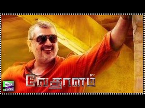 Hollywood Release Has Not Affected Ajiths vedhalam Tamil Movie | Ajith,Shruti Haasan - Tamil Focus