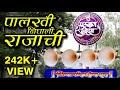 Lalbaug Beats at Vile Parle Cha Ganraj | Jan Gan Man & Palkhi Nighali Rajachi