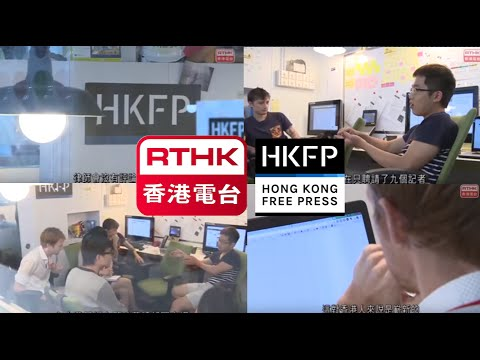 Hong Kong Free Press on RTHK Connection, 17.8.15