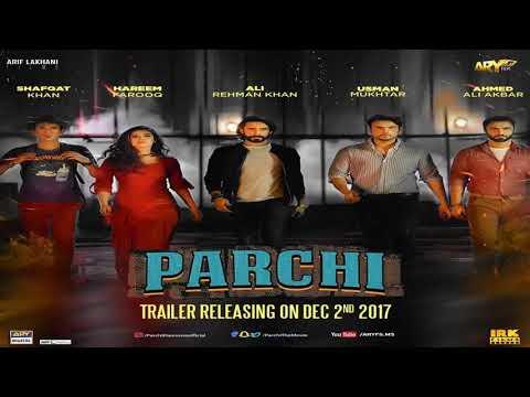 Billo Hai Parchi   FULL AUDIO Song HD   Sahara, Nindy Kaurvia orignal version