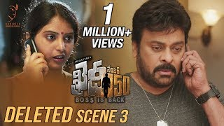 Khaidi No 150 Deleted Scene 3 || Chiranjeevi || Kajal Aggarwal || V V Vinayak || Rockstar DSP