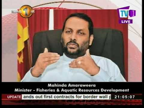 minister amaraweera  eng