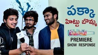 Hushaaru Premiere Show Response | Rahul Ramakrishna | 2018 Latest Telugu Movies | Telugu FilmNagar