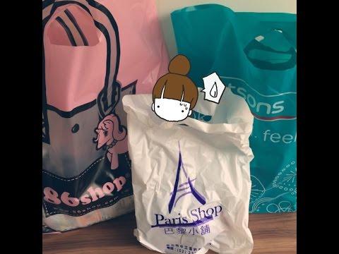 ♥黑咪敗家♥ 遊台灣之Haul於康是美, Watsons, 86 Shop同埋巴黎小鋪