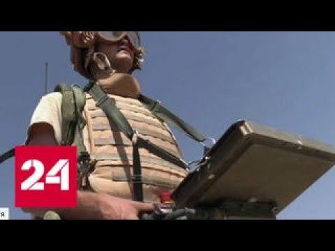 Террористы активизировались на востоке и в центре Сирии - Россия 24