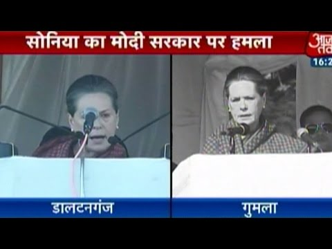 Sonia Gandhi steps up attack on Modi, BJP