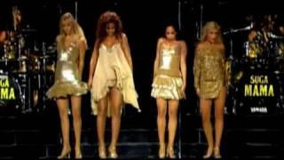 Watch Beyonce Suga Mama video