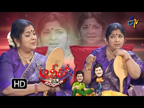 Alitho Saradaga | 22nd October 2018 | Actress Shiva Parvathi  | ETV Telugu