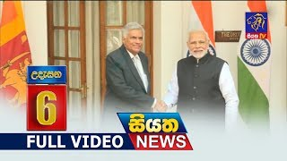 Siyatha News 06.00 AM - 22 - 10 - 2018