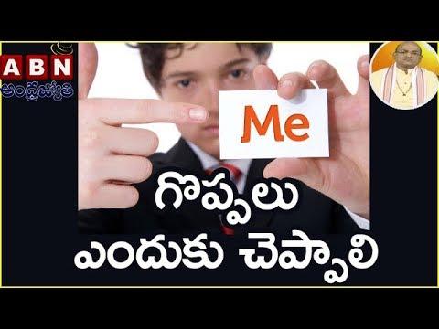 Garikapati Narasimha Rao About  Self Advertising   Nava Jeevana Vedam   Episode 1209   ABN