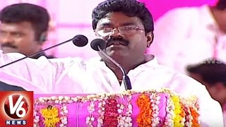 Rasamayi Balakishan Speech At TRS Plenary Meet In Kompally | Hyderabad | V6 News